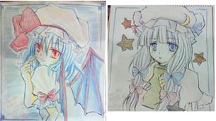杜郷想3色紙