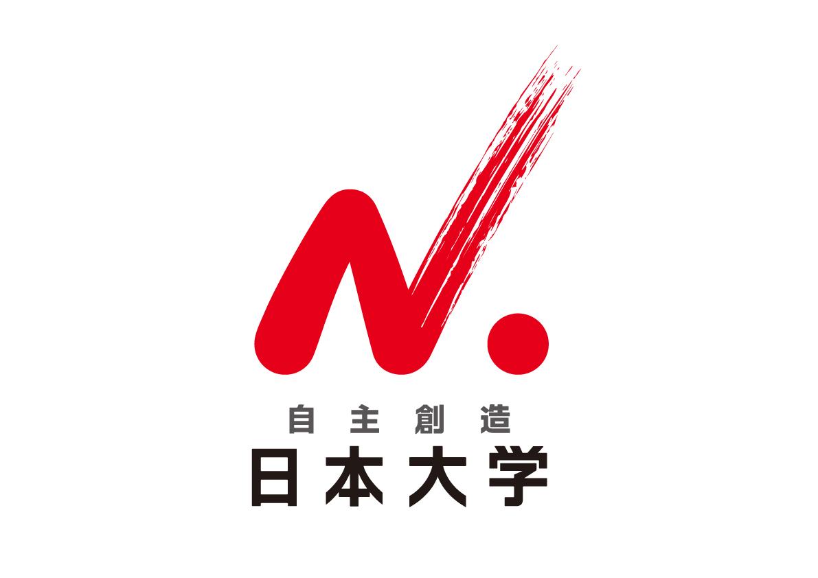 NUbasiclogomark.jpg