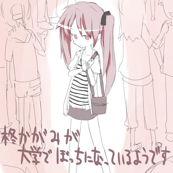 kagamin_bocchiaaaa.jpg