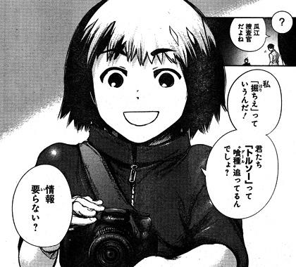 【ネタバレ注意】東京喰種(トーキョーグール)歴史年表[Tokyo Ghoul]