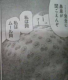 141213tgr10_07.jpg