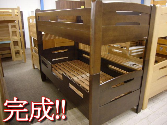 2段ベッドの安全な組立方 その7