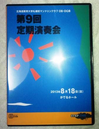 DSC_0016240921d.jpg