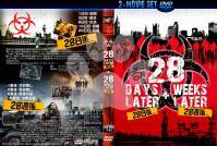 28日後&28週後:2枚組dvdジャケット_01