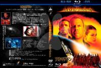 アルマゲドン BD&DVD2枚組ジャケット_01