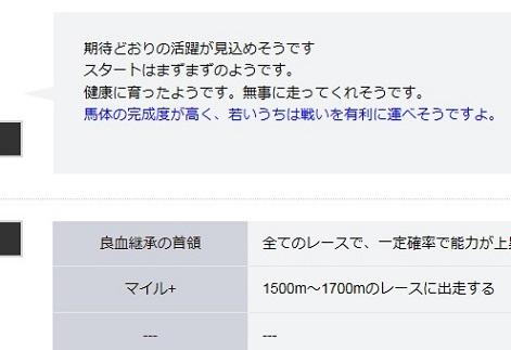 2013y07m17d_201326753.jpg