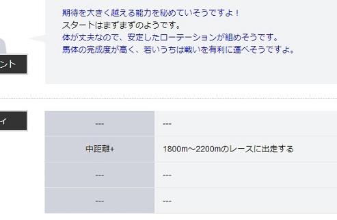 2014y01m14d_183059837.jpg