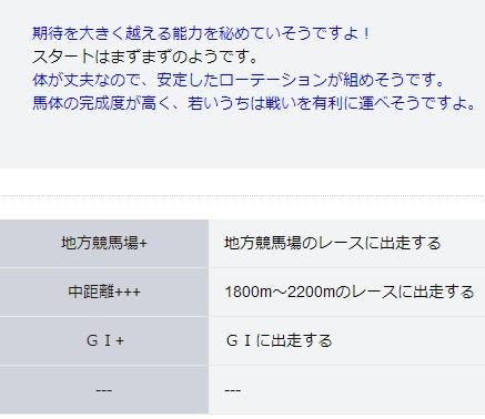 2014y01m19d_021522692.jpg