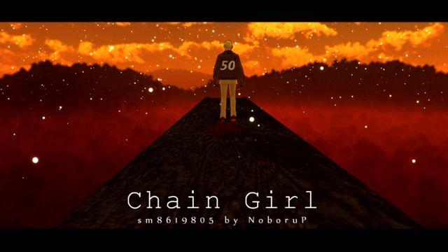 鎖の少女 21_compressed