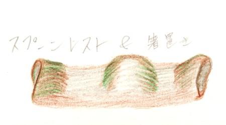 箸&スプーンレスト
