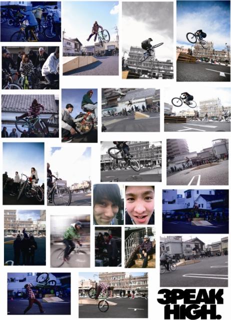 コピー (2) ~ photoconsheet
