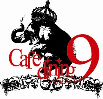 cafe9_logo.jpg