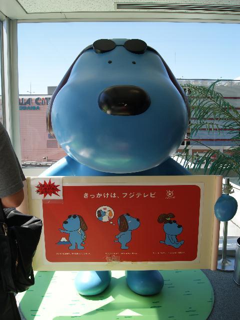 tokyo 133