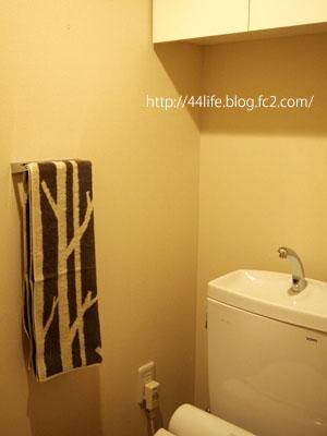 twiggyハウスタオル トイレ