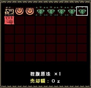 mhf_20110527_231842_121.jpg