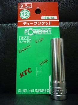 P1020153_convert_20110520182202.jpg