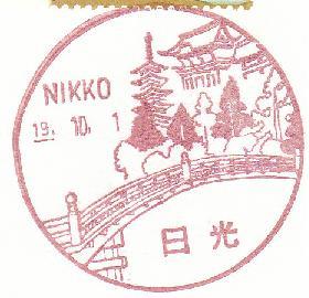2010100401.jpg