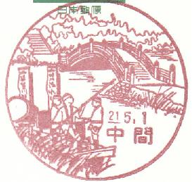 2010100403.jpg