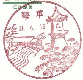 2010100405.jpg