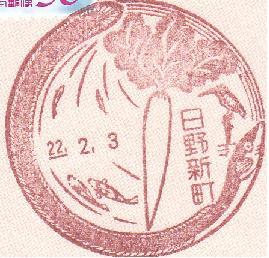 2010100801.jpg