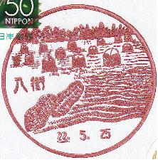 2010100802.jpg