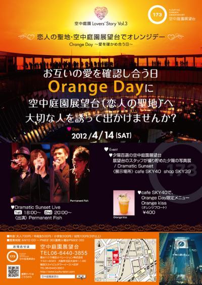 orange_day.jpg