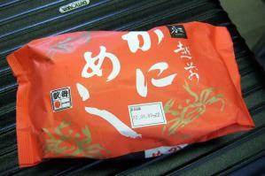 Kanimeshi_1008-53.jpg
