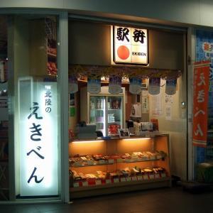 Kanimeshi_1008-57.jpg