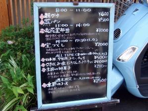 Kotokaze_1008-102.jpg