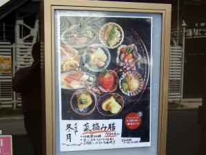 Kuriya_Togetsu_1008-51.jpg