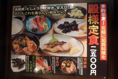Kuroyuri_1008-101.jpg