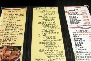 Kuroyuri_1008-102.jpg