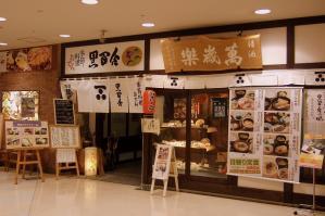 Kuroyuri_1008-113.jpg