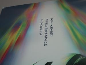 Linear_0108-2.jpg