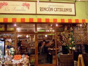 Rincon_Catalunya_1004-110.jpg