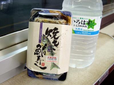 Yakisaba-sushi_1008-31.jpg