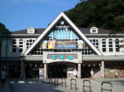 100904高尾山