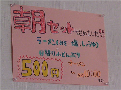245_20100823153154.jpg