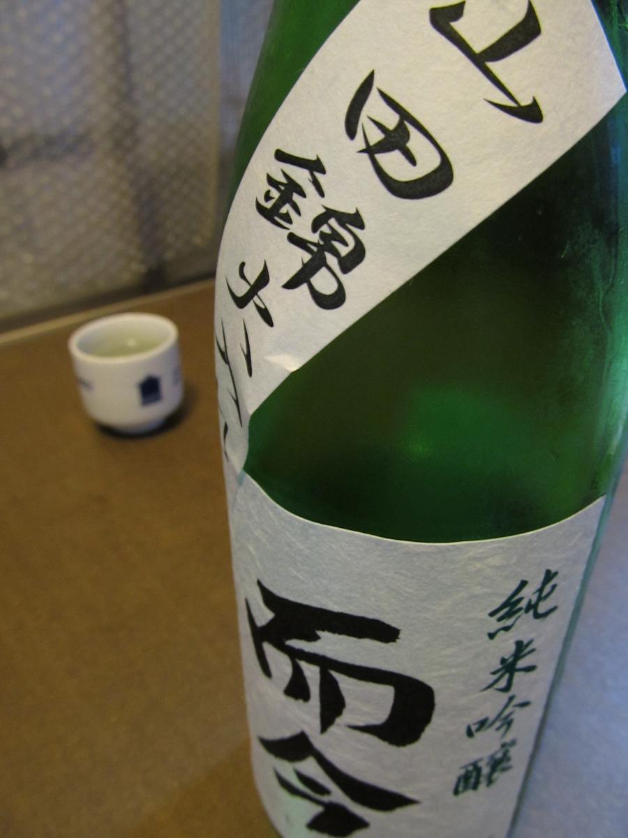 IMG_1617而今山田錦火入れ