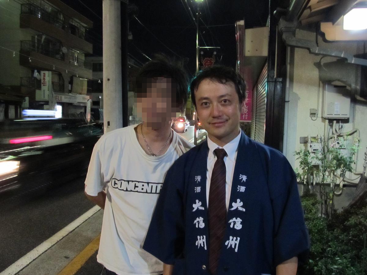 IMG_1672大信州の会小松さんと