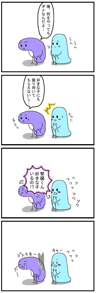 眩しい!3