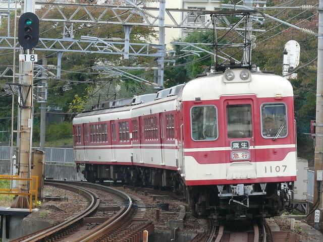 1107F@長田