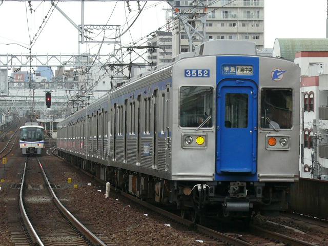 P1870987.jpg