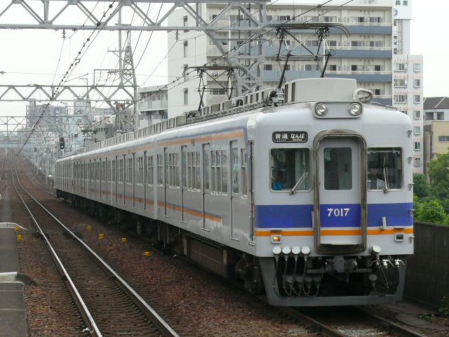 P1880007.jpg