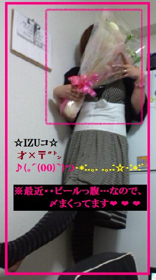 memory LIVE-tn-jyu-kun-ハピバ