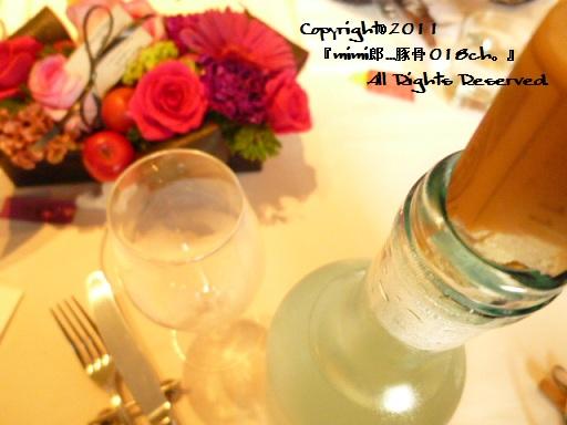 Aphrodite-Party-2011-番外-3