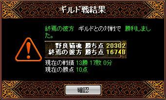 RedStone 10.10.31[00]