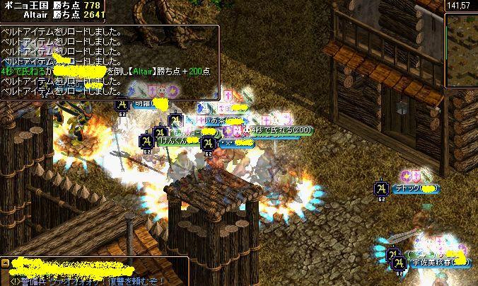 RedStone 10.11.02[00]
