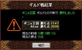 RedStone 10.11.02[03]