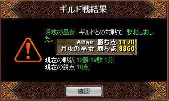 RedStone 10.11.03[02]
